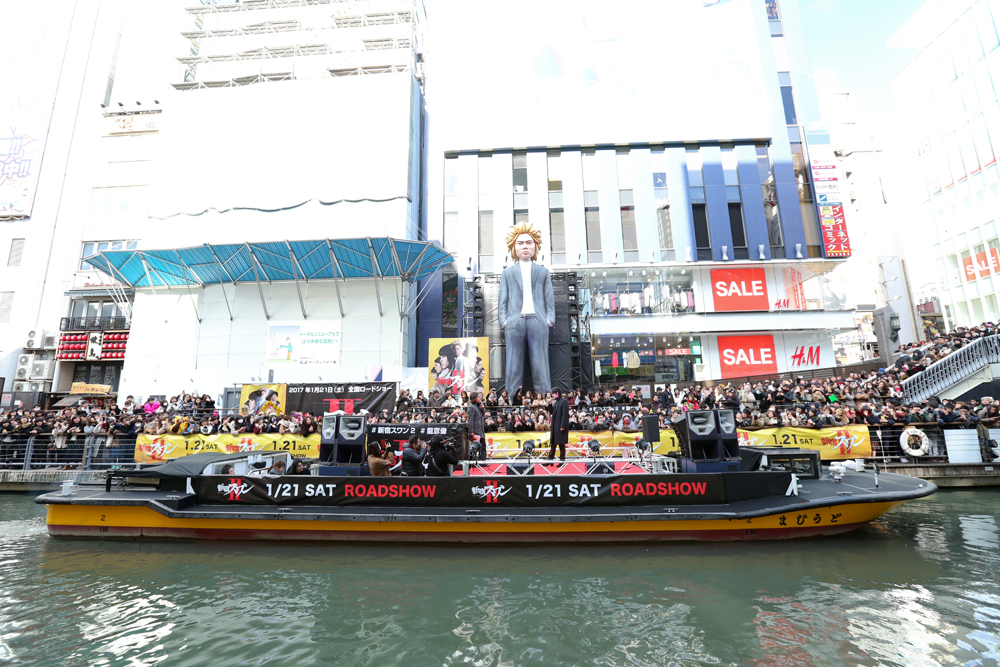 『新宿スワンⅡ』公開記念イベント