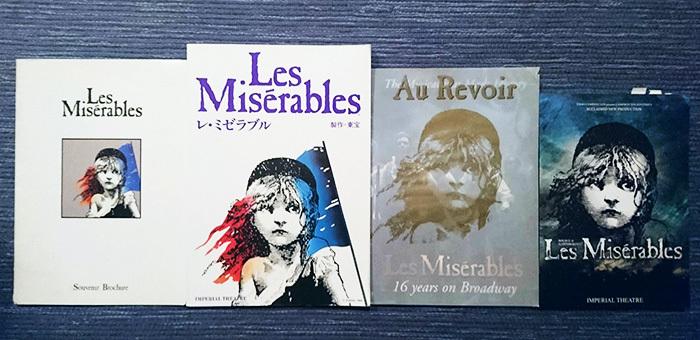 (左から)初めてロンドンで観た時、1994年日本公演、2003年ブロードウェイ公演、2013年日本公演のパンフレット