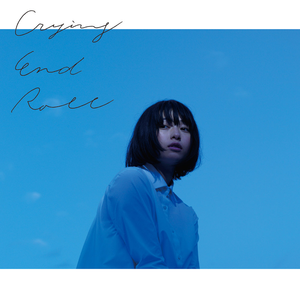 indigo la End『Crying End Roll』通常盤