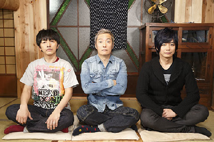 AT-Xオリジナル声優バラエティ 川本成・小野坂昌也・遊佐浩二が昭和レトロを遊びつくす新番組『アナログBANBAN』 がスタート