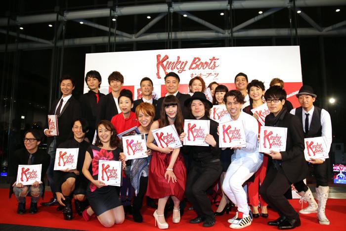 日本版『キンキーブーツ』のキャストも大集合