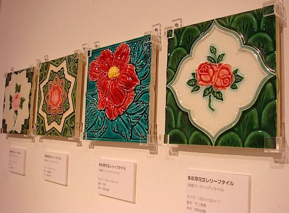 立体的で華やかな色と鮮やかな発色が目を引く、和製ヴィクトリアンタイル(明治の初めにイギリスから入ってきた装飾タイル「マジョリカタイル」を模して日本で製造されたもの)