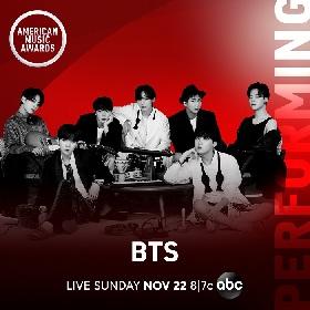 BTS、米『2020アメリカン・ミュージック・アワード』で「Life Goes On」をステージ初披露