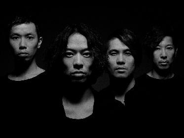 THE BACK HORN、『マニアックヘブンVol.12』の詳細発表 今年は夏に東京・福岡・岡山の全3箇所で開催