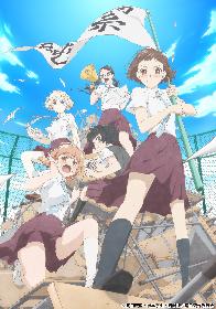 福山潤、戸松遥、花江夏樹が追加キャストに!TVアニメ『荒ぶる季節の乙女どもよ。』第2弾キービジュ解禁、放送日も決定
