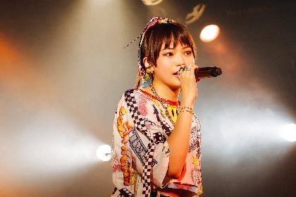 三阪咲、初の全国ライブハウスツアーを完走 東京公演の模様&限定スペシャルライブ映像をLive Streaming配信決定
