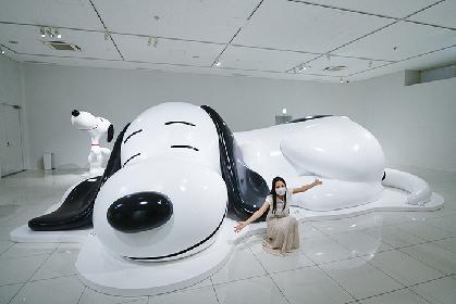 『芸術の秋、スヌーピーミュージアムへ行こう』【後編】~Hikaru//の自由綴文 4頁目~