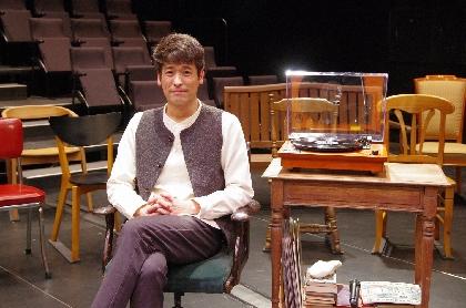 佐藤隆太「味わったことない演劇体験をしてもらえれば」 ひとり芝居『エブリ・ブリリアント・シング~ありとあらゆるステキなこと~』が開幕へ