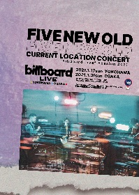 FIVE NEW OLD、2021年1月に初のビルボードライブ公演を開催