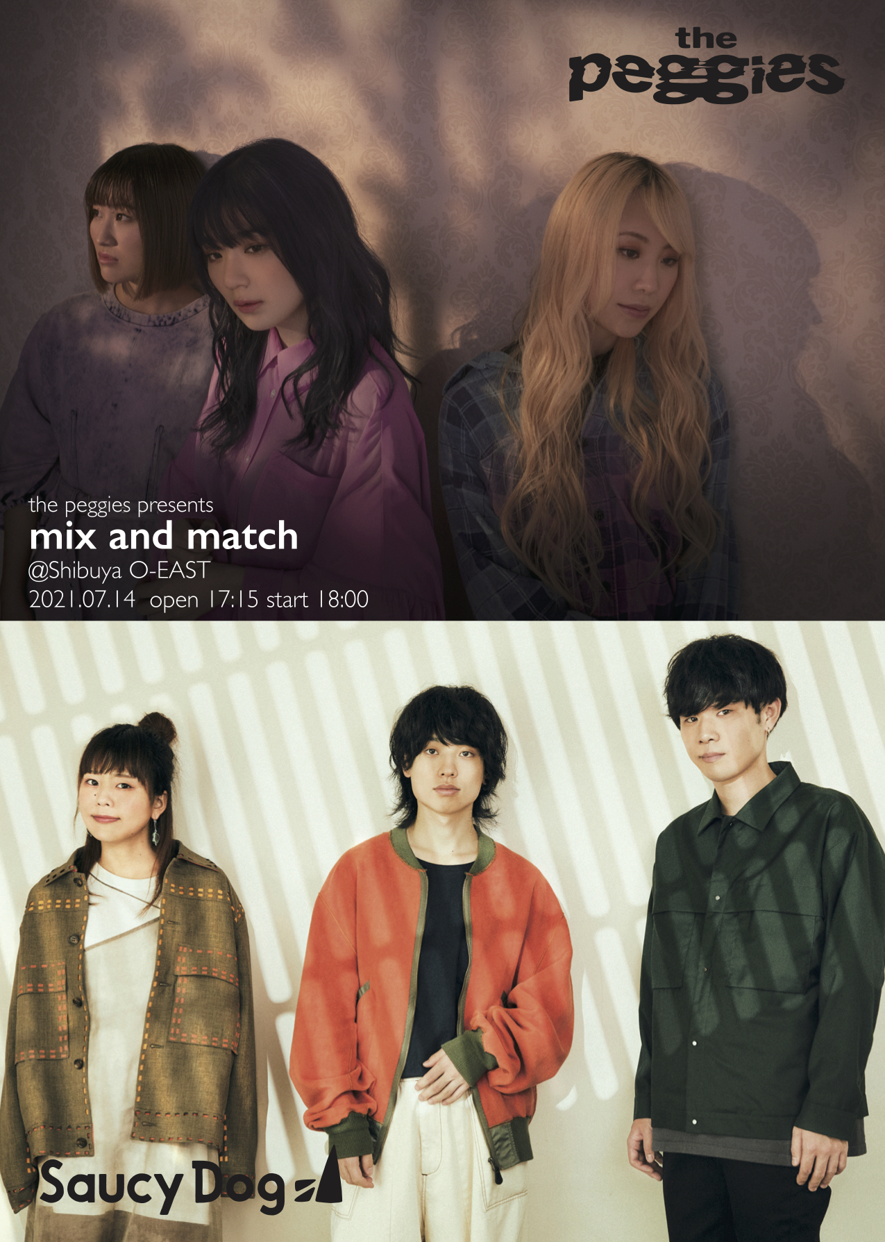 the peggies presents 「mix and match」〜the peggies×Saucy Dog〜 フライヤー