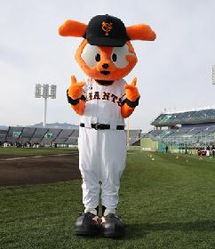 ヤフオクドームのビジター席が巨人ファンに嬉しい200円引き! 限定グッズや限定メニューも