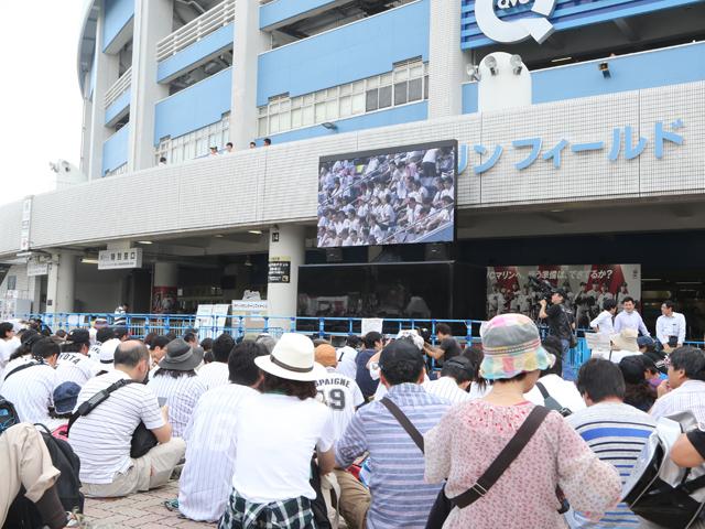 ZOZOマリンスタジアム球場外周正面でパブリックビューイングが開催される