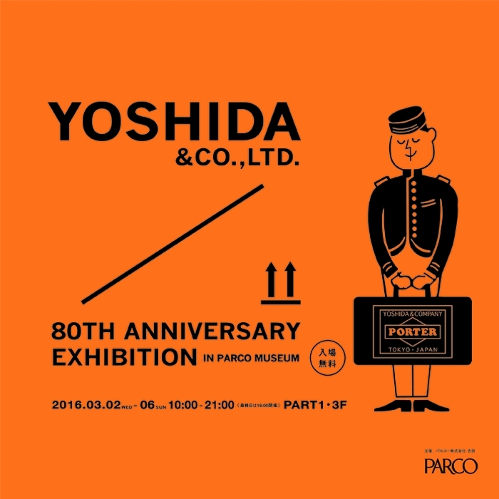 「YOSHIDA 80TH ANNIVERSARY EXHIBITION IN PARCO MUSEUM」