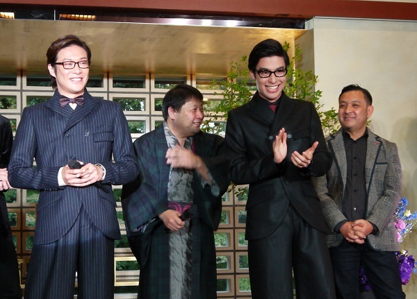 ミュージカル「イヴ・サンローラン」製作発表 クイズコーナーに盛り上がりを見せる登壇者たち