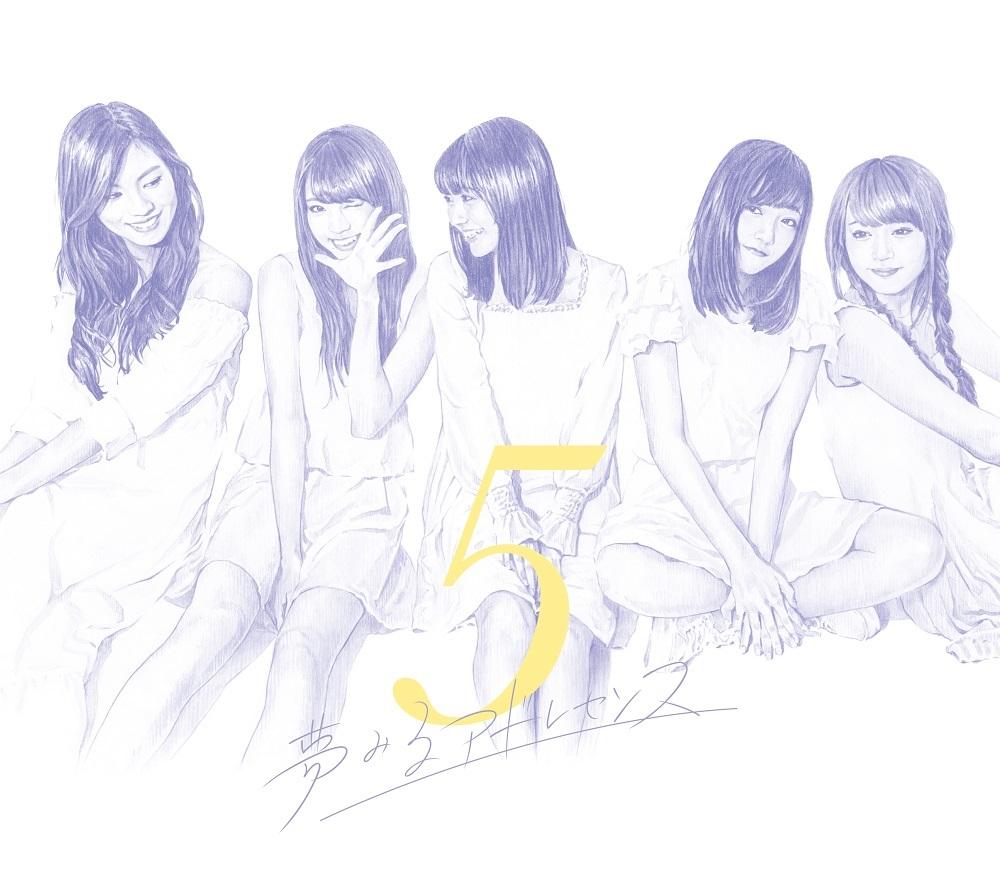 ベストアルバム『5』初回生産限定盤B[CD+BD]