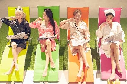 MAMAMOO 2020年3月に東京と大阪で3rdコンサート開催決定