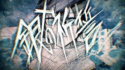 そらる、TVアニメ『ゴブリンスレイヤー』EDテーマ「銀の祈誓」イラストMVを公開 クリエイター・りゅうせーが制作