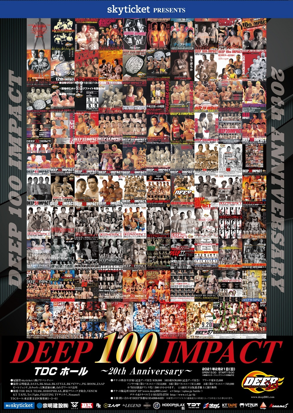 『skyticket Presents DEEP 100 IMPACT ~20th Anniversary~』