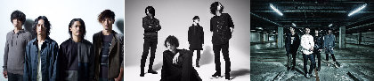 9mm Parabellum Bullet、THE BACK HORN、Nothing's Carved In Stone 3バンドによる東名阪ツアー『Pyramid ACT』開催決定