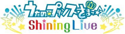 スマートフォン向けリズムアクションゲーム 『うたの☆プリンスさまっ♪ Shining Live』大型アップデート記念で LINEクリエイターズスタンプが配信開始