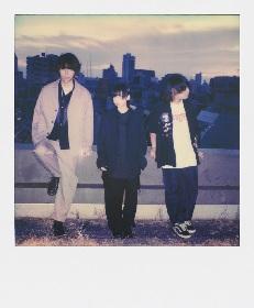 京都発の3ピースバンド・Hakubiが初のドラマ主題歌を書き下ろし 竹原ピストル、高畑充希主演『浜の朝日の嘘つきどもと』今夜放送