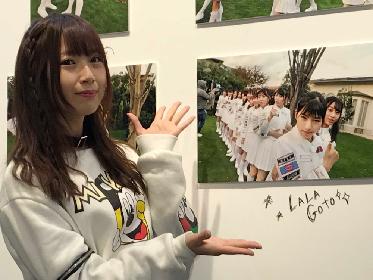 SKE48高柳明音が写真展開催、AKB黄金世代の成人式を振り返る