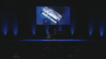 空と大地と人がつながる、新設ホールから贈る特別な一夜 『辻井伸行《自作&クラシック》オンライン・コンサート』レポート