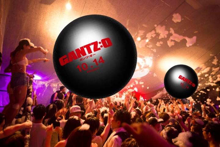 泡と共にGANTZ球をモチーフにした巨大バルーンを投下(イメージ)