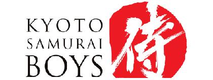 植木豪が構成・演出 18人が歌って踊るエンタメショー『KYOTO SAMURAI BOYS』の上演が決定