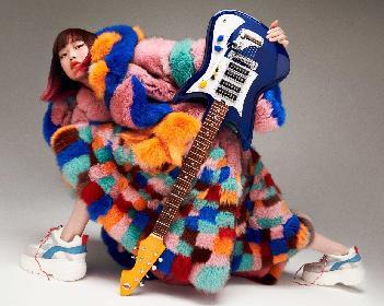 Rei ミニアルバム『SEVEN』よりシングル「Connection」を先行配信、来春にはバンドツアーも決定