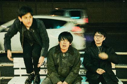 SISTERJET、3ヶ月連続配信リリースの第3弾楽曲「POSITIVE MAN」リリース、ジャケット写真も公開