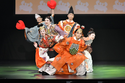 「万葉集」を題材に、各界で活躍する出演者が融合するミュージカル『令和にそよぐ風 ~若き歌詠みの物語~』開幕