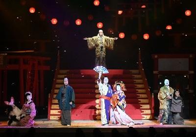 中村鴈治郎、中村扇雀、松本幸四郎、片岡愛之助らが華やかに勢ぞろい 大阪松竹座『壽初春大歌舞伎』が開幕