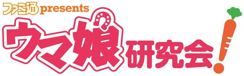 (c) Cygames, Inc. (c)  2021 アニメ「ウマ娘 プリティーダービー Season 2」製作委員会