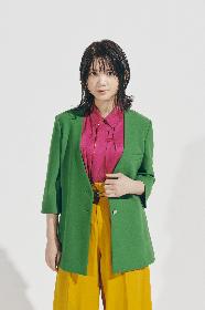 吉岡聖恵が歌う童謡「こぶたぬきつねこ」アニメーションMV公開