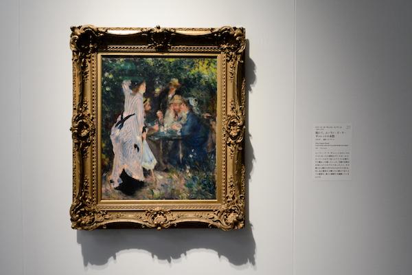 ピエール=オーギュスト・ルノワール《庭にて、ムーラン・ド・ラ・ギャレットの木陰》1876年 (C)The Pushkin State Museum of Fine Arts, Moscow.