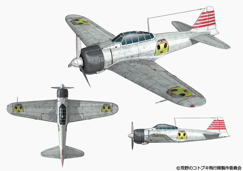 零戦二一型(正式名称:零式艦上戦闘機二一型)