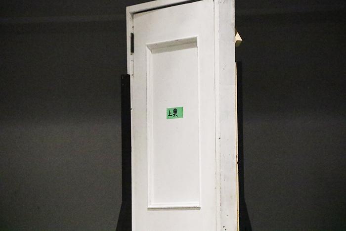 上手奥ドア!