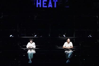 森山未來、黒木華が「演劇とは何か?」に迫る シアターコクーン ライブ配信『プレイタイム』舞台稽古写真&キャストコメントが到着