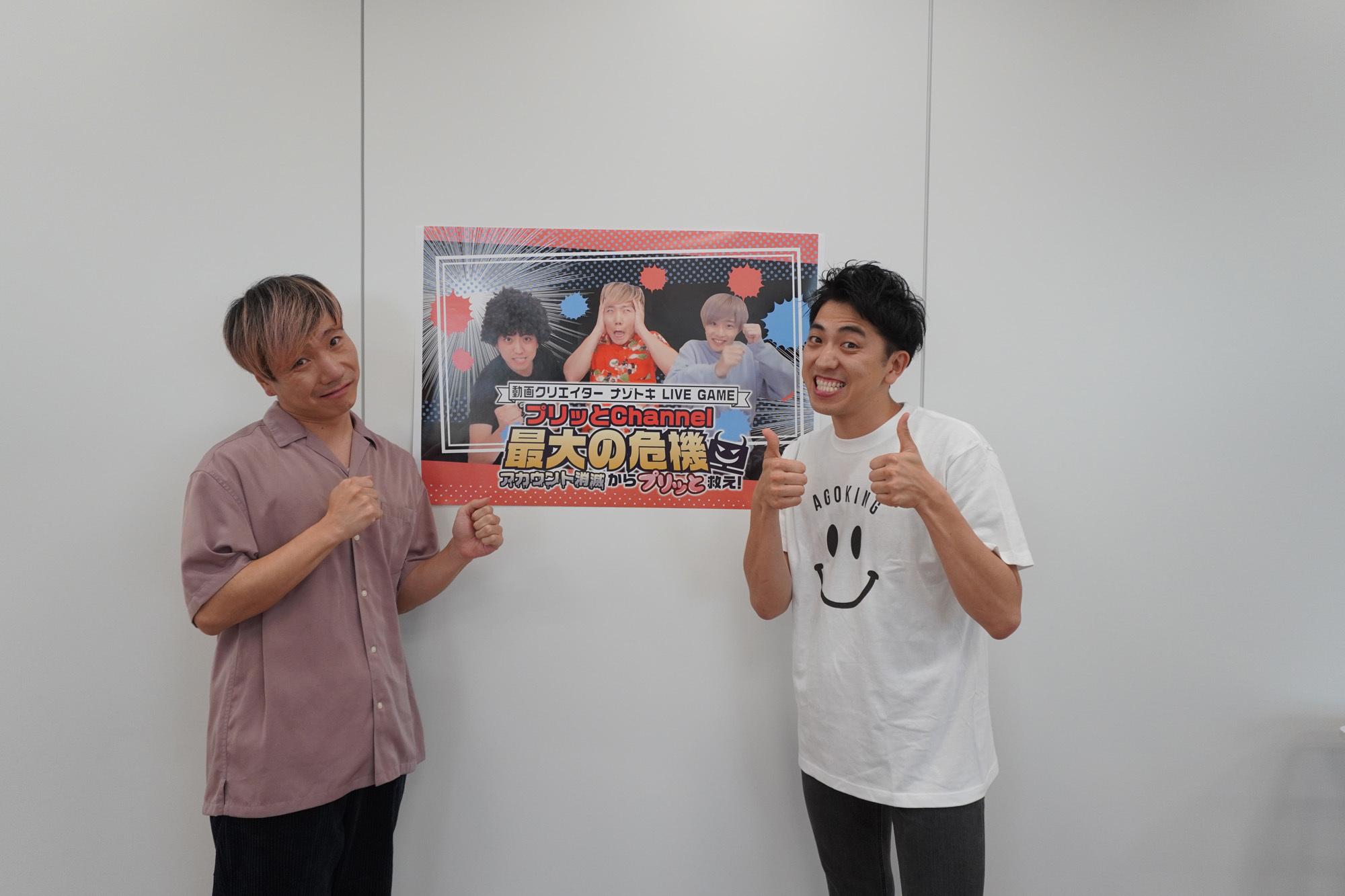 TOP差し替え候補:DSC02688.JPG