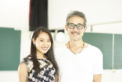 学園から飛び出す新たな試み、日本芸術学園PTMC Presents ミュージカルライブ『星の王子さま』