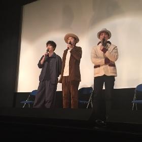 映画『犬猿』トークイベントに、大木伸夫(ACIDMAN)、新井浩文、吉田恵輔監督が登壇