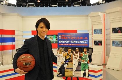 """鈴木拡樹がバスケで遊んでいた幼少時を語る NBA戦に重ね合わせた""""自身の役者人生"""""""