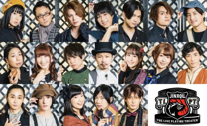 『人狼 ザ・ライブプレイングシアター』#39:VILLAGE XIX 涙雨残る村 第7ステージ キャスト
