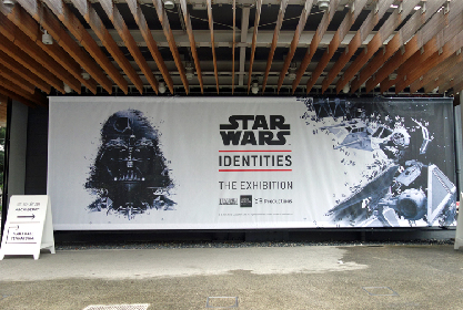 『スター・ウォーズ アイデンティティーズ』レポート 自分のアイデンティティを探り、キャラクターと作品世界をより深く知る