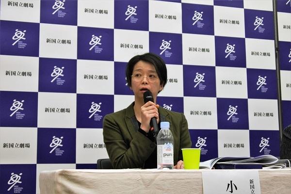 新国立劇場シーズンラインアップ説明会 小川絵梨子演劇芸術監督