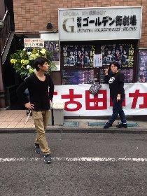 新宿ゴールデン街火災の影響「江古田のガールズ」