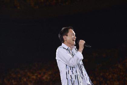 小田和正、書き下ろし新曲「坂道を上って」が知念侑李主演映画『坂道のアポロン』の主題歌に決定