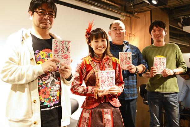 左から小島和宏、百田夏菜子、川上アキラ氏、藤井直樹氏。