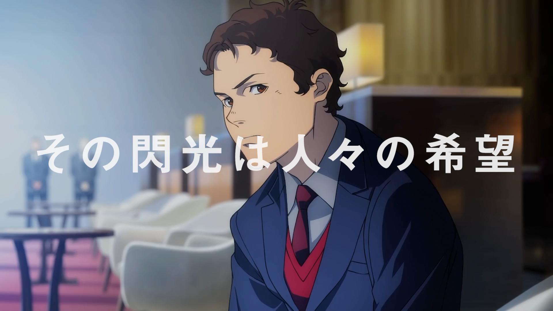 「スペシャルムービー」より (c)創通・サンライズ